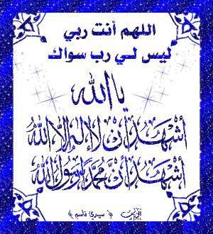 Joumou3a Moubaraka  bon vendredi
